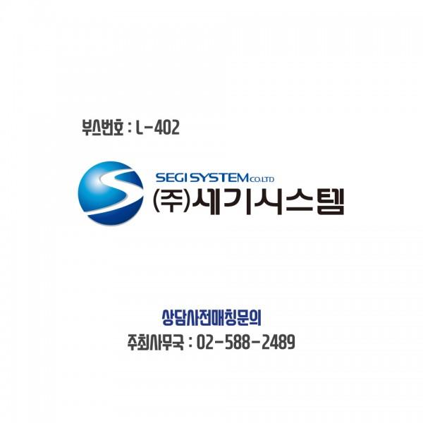 e5b273c5702168c15c3f8c987792198f_1560507202_6926.jpg
