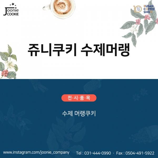 e5b273c5702168c15c3f8c987792198f_1591691295_003.jpg
