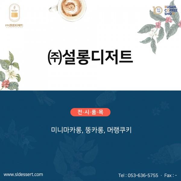e5b273c5702168c15c3f8c987792198f_1591691371_5624.jpg